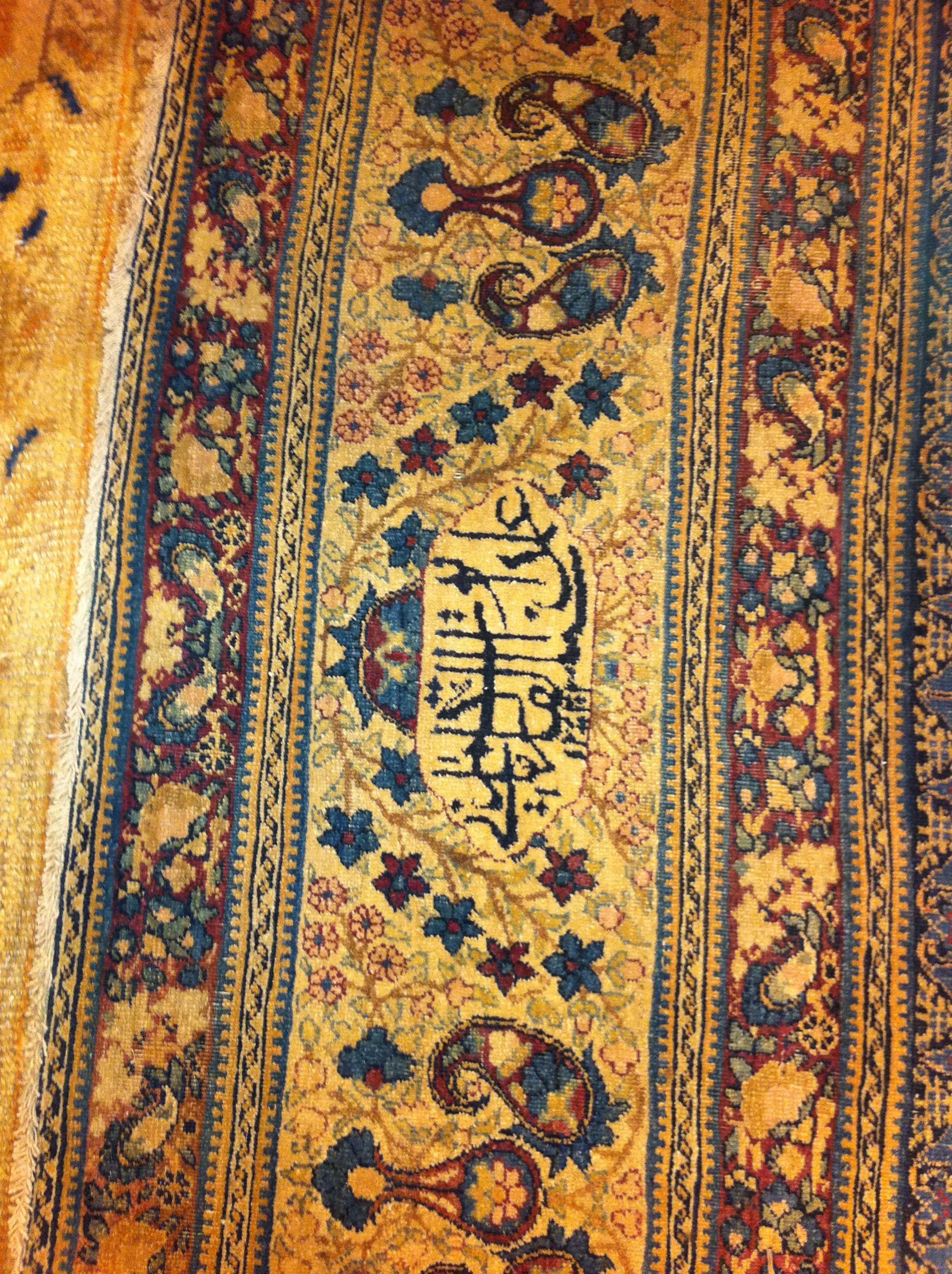Antique Oriental Rugs....Thanks New